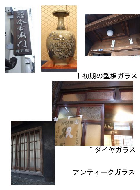 第53回建築士会全国大会有田4-1.jpg