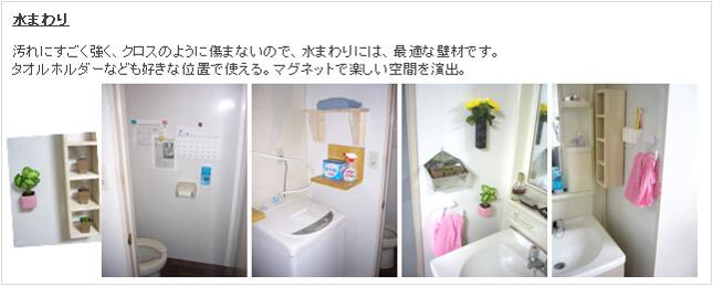 楽ちんマグボード 佐賀 (4).jpg