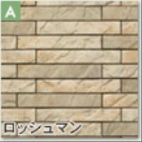 外装 リフォーム タイル 価格 補修 改修 種類 張替 diy 佐賀 INAX (3).jpg