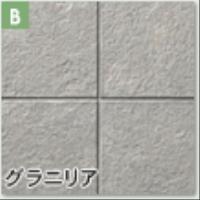 外装 リフォーム タイル 価格 補修 改修 種類 張替 diy 佐賀 INAX (4).jpg